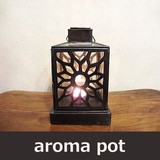 Aroma Candle Holder Morocco