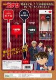 【予約商品】名探偵コナン PRプレートペンセット(2本入)