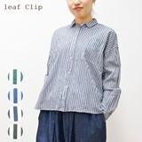 【2017春夏1/新作予約】ストライプ 衿付きゆったりシャツ(s880)コットン 綿100%ゆったり ナチュラル