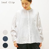 2017 S/S Linen Neck Band Shirt Leisurely Natural