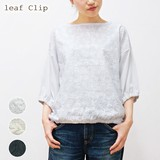 2017 S/S Botanical Embroidery Lace Pullover Cotton Natural