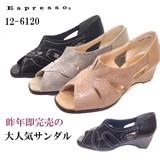 即納 大人気商品【17SS/新製品】3Eオープンデザイントゥパンプス(13-6120)