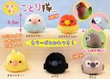 Friendly Small Birds