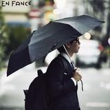 <先行受注>【2色展開】晴雨兼用軸をずらした傘「Sharely - シェアリー -」折りたたみ傘