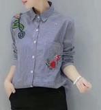 【2017SS新作】【レディース】パンチングローズ刺繍シャツ