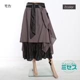【SALE】【ミセス】【M〜L】異素材 重ね着風 フレアー スカート cm100992