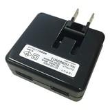 【家庭用充電器】AC充電器2.4A 2ポート