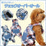 2017 S/S Dog Wear Checkered Overall
