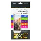 【保護フィルム】iPhone6s/6 硬さ9Hガラス保護フィルム