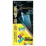 【保護フィルム】iPhone6s用アンチグレア衝撃吸収フィルム