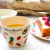 【新商品】アロハマハロ カップ もみがらなどから出来ている自然素材のテーブルウエアシリーズ♪