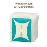 青森県産 青天の霹靂300g