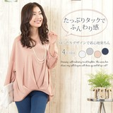 Design Plain Front Tuck Pullover