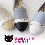 【2017SS新作】かわいい猫の刺繍のスリッポン♪