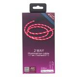 2WAY illumination cable レッド