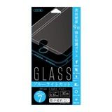 [iPhone7] 液晶保護強化ガラス9H 「ブルーライトカット」