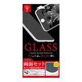 [iPhone7] ラメ入り液晶保護強化ガラス (両面セット) ブラック