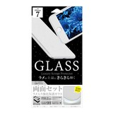 [iPhone7] ラメ入り液晶保護強化ガラス (両面セット) ホワイト