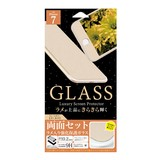 [iPhone7] ラメ入り液晶保護強化ガラス (両面セット) ゴールド