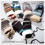 まだまだ寒い!冬物売りつくしSALE 色柄込みのアソート あったか手袋