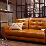 Sitting Feeling Oil Leather Maximum Sofa ienowa Sofa