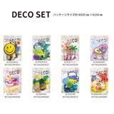 【手芸材料】MICE DECO SET デコレーションセット