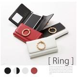 Ring Case Ring