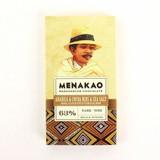メナカオ ダークチョコレート63% コーヒー&カカオニブ&フルール・ド・セル 25G