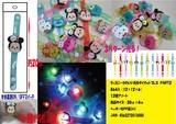 【先行受注】【光るおもちゃ】お買い得商品!★ディズニーかわいいダイカット光るブレスレット パート2★
