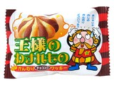 【お菓子】『王様のわすれもの』 〜クッキー〜