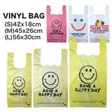 資材にも ビニールバッグ 3サイズ スマイル 雑貨屋さん スーパー レジ袋