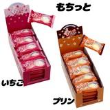 【お菓子】『もちっと(いちご/プリン)』 〜半生菓子〜
