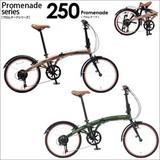 DOPPELGANGER(R) 20インチ折りたたみ自転車 250プロムナード