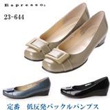 即納【定番 春カラー追加】3E エナメルコンフォートパンプス(25-644)エスプレッソ