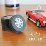Eraser TIRE ERASER