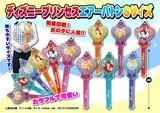 【4月発売】 ディズニープリンセス エアーバトンSサイズ / ディズニー プリンセス バトン 玩具