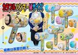 【4月発売】 ディズニーツムツム カラフルハンマーMサイズ / ディズニー ツムツム 玩具