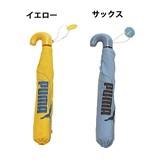 男児プーマTP折傘 50cm×6 PS650NC