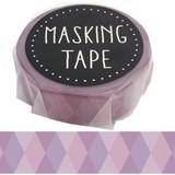 Grayish Washi Tape Geometry Album Notebook Washi Tape