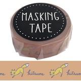 Skin Tape Fox Album Notebook Washi Tape