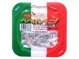 【お菓子】『ペペロンチーノ』