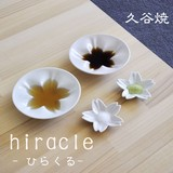 Out of stock KUTANI Ware Sakura Mini Dish Plate Set