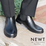 【NEWT(ニュート)】 サイドゴアレインブーツ(Men)  1015
