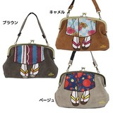 mis zapatos Coin Purse Synthetic Leather Bag Kimono