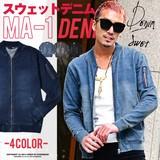 ★2017梅春新作★【RUBIK】スウェットデニムMA-1ジャケット/メンズ パンツ カットデニム