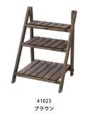 3 Steps Shelf