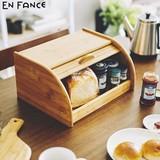 La Cuisine 竹製ブレッドケース パンケース
