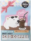 【Iced Coffee】カランコロン アイスコーヒー