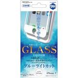 iPhone7 液晶保護ガラスフィルム 9H 全面保護 ソフトフレーム U-COVER ブルーライトカット 0.26mm/ホワイト