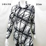 【春物新商品】斜線柄襟付きチュニック